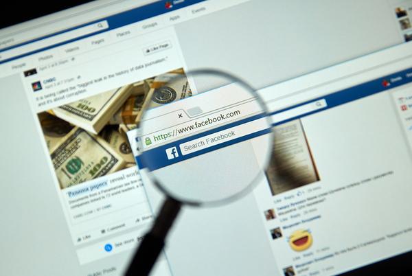 Spotlight on Facebook platform - social media loyalty.