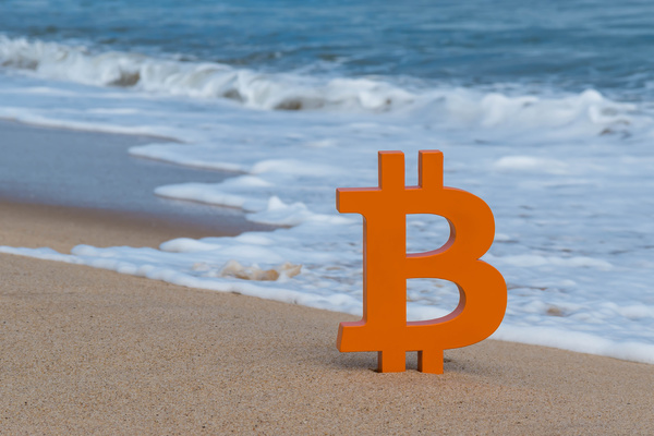 Bitcoin symbol.