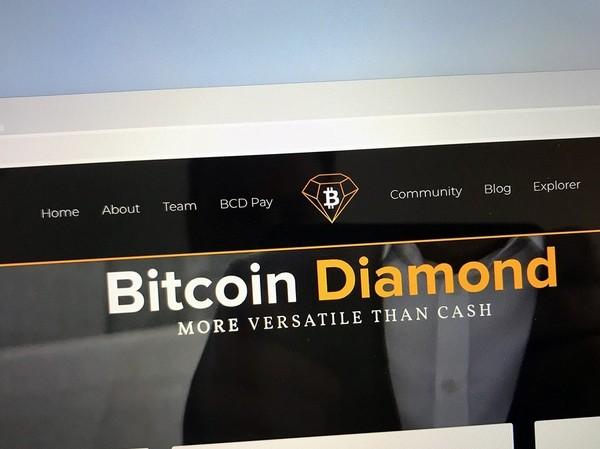 Bitcoin Diamond home page.