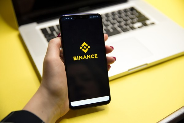 how to sell cryptocurrency on binance