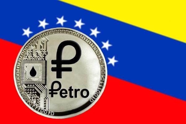 Petro logo on a silver coin.