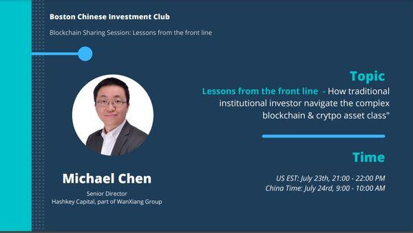 Boston Chinese Investment Club